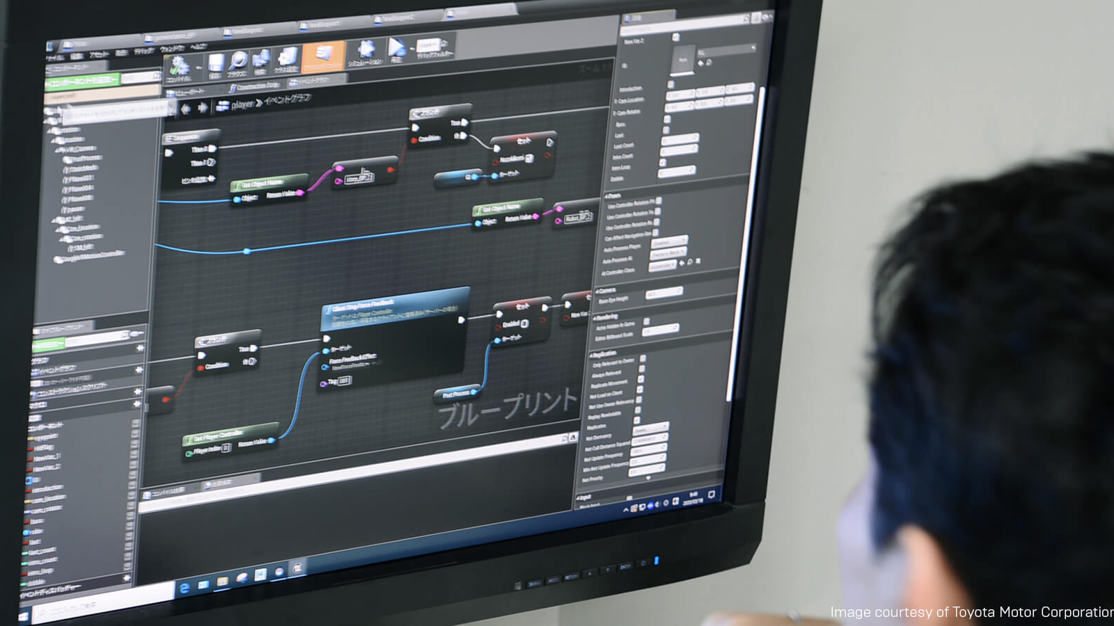 Unreal+Engine-toyota-unreal-engine-Blueprint