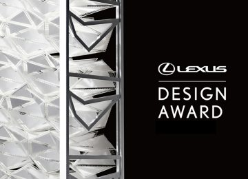 Lexus Design Awards 2021