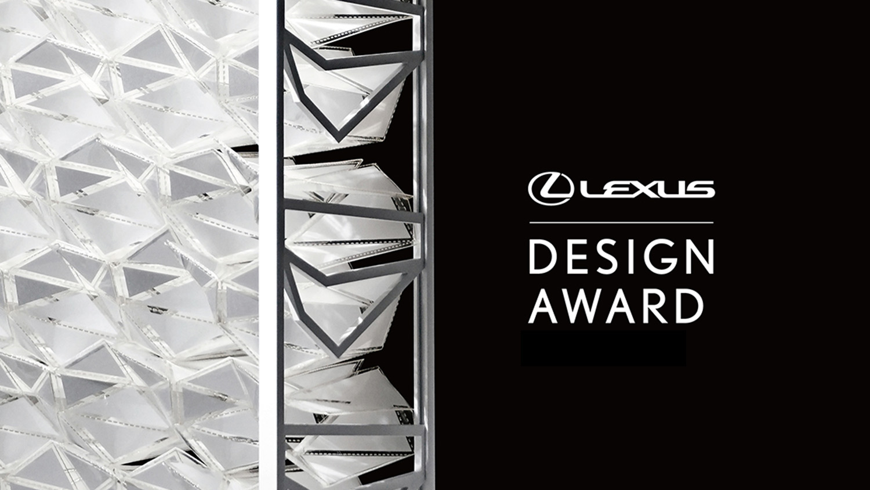 Lexus Design Awards 2021