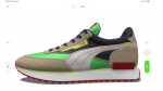 Swatchbook Mix puma