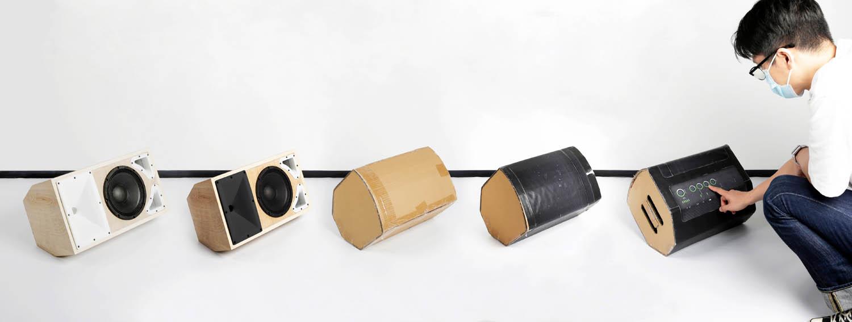 JBL prototypes 2
