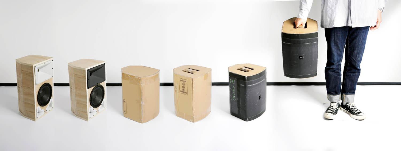 JBL prototypes 1